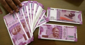 Rs 2.6 trillion of bank