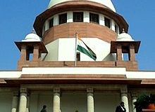 220px-Supreme_Court_of_India_-_Central_Wing