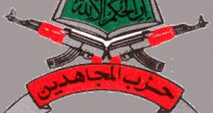 Hizbul-Mujahideen-1