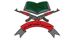 Hizb-ul-Mujahideen