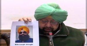 punjab_cm_showing_accused