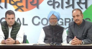 762557-rahul-congress-1