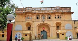 764200-jaipur-jail-1