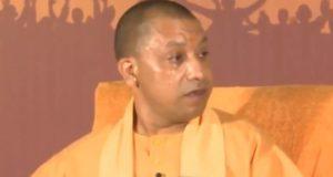 Yogi-Adityanath-784x441