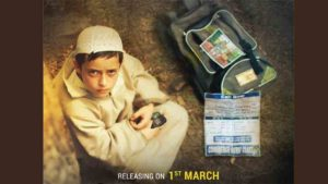hamid-release-march1