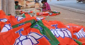 BJP_flags_EPS