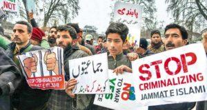 Kashmir-protests_20190325_630_630