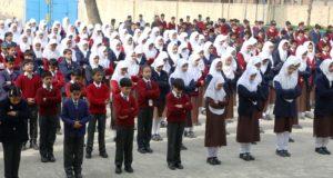 school-Pic-1