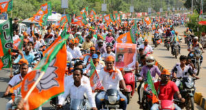 778105-bjp-bike-rally